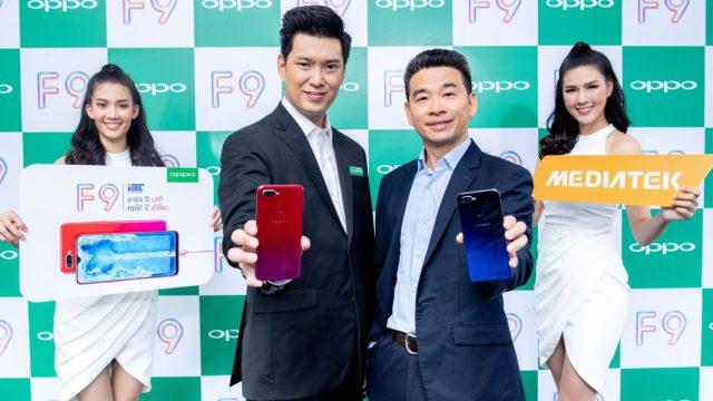 OPPO ขึ้นแท่นเบอร์ 2 ตลาดสมาร์ทโฟนไทยไตรมาส 2 ปี 61 เปิดตัว OPPO F9 สมาร์ทโฟนใหม่ดีไซน์ล้ำ สเปคแรง
