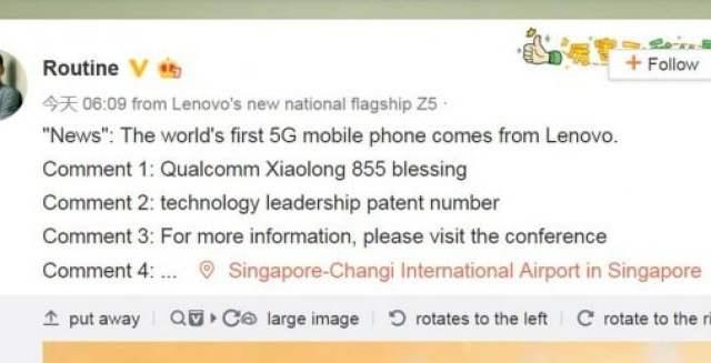 หรือ? Lenovo จะเป็นค่ายแรกที่เปิดตัวสมาร์ทโฟน 5G ด้วยชิป Snapdragon 855