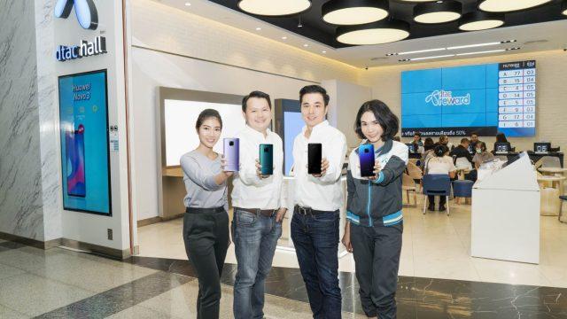 dtac เปิดให้จอง Huawei Mate20 Series อีกขั้นของนวัตกรรมอัจฉริยะ มาพร้อมโปรโมชั่นสุดคุ้ม