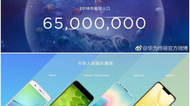 Huawei ประกาศความสำเร็จซีรีส์ Nova ทำยอดขายไปแล้ว 65 ล้านเครื่อง