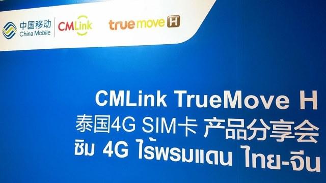 ไชน่า โมบายล์ จับมือ TrueMove H เปิดตัวซิม 4G ไร้พรมแดน ไทย-จีน