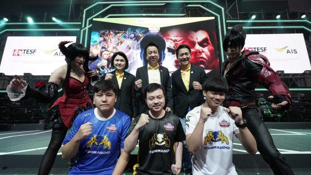 เริ่มแล้ว! Thailand Game Expo by AIS eSports ครั้งแรกของไทย  โดย AIS เครือข่ายอันดับ 1 ระดับโลกเพื่อชาว eSports