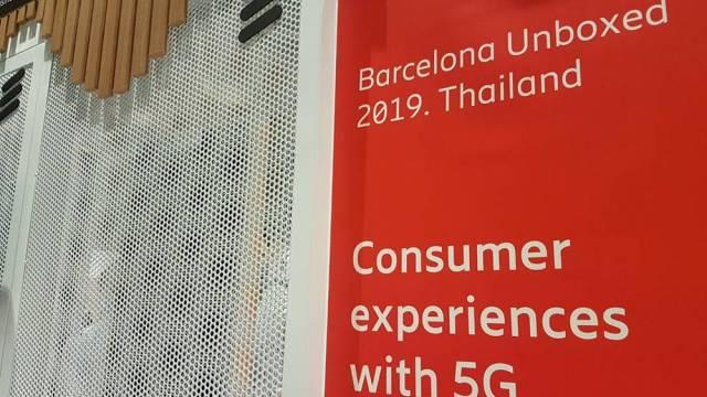 อีริคสัน จัดงาน Barcelona Unboxed โชว์ศักยภาพเครือข่าย 5G ในไทย