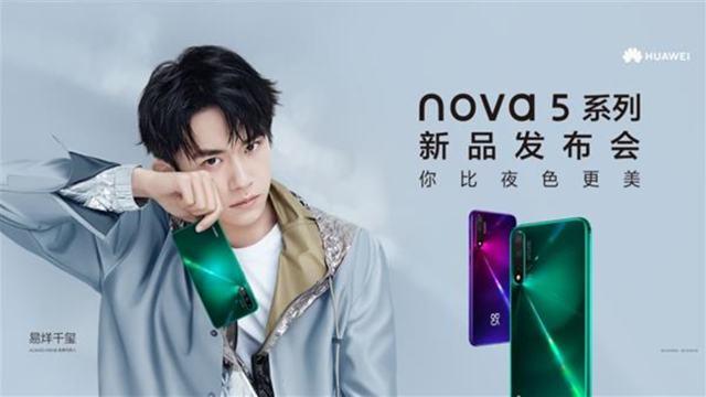 Huawei จัดชุดใหญ่ เปิดตัว nova 5, nova 5 Pro และ nova 5i