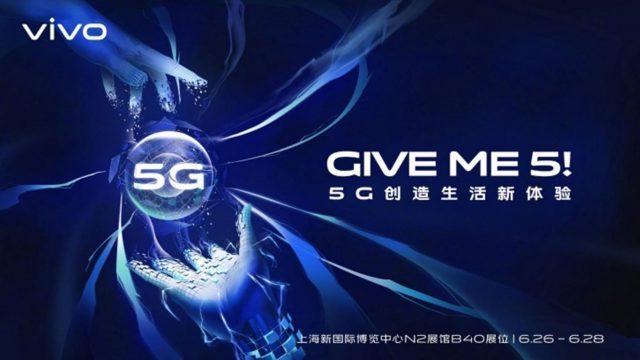 Vivo ส่งคำใบ้พร้อมเปิดตัวสมาร์ทโฟน 5G ในงาน MWC ที่เซี่ยงไฮ้
