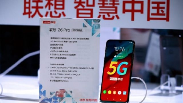 เปิดตัว Lenovo Z6 Pro 5G Edition ในงาน MWC 2019 ที่ เซี่ยงไฮ้