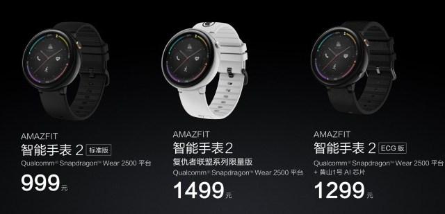 Xiaomi เปิดตัว Amazfit Smart Watch 2 และ Health Watch มากับเซ็นเซอร์ ECG