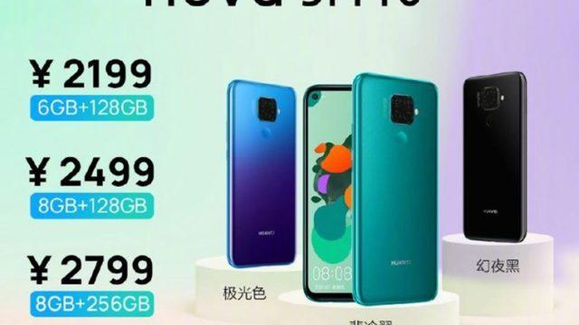 เผยโฉม Huawei nova 5i Pro ชิป Kirin 810, กล้องหลัง 4 ตัว และแบตฯ 4000mAh