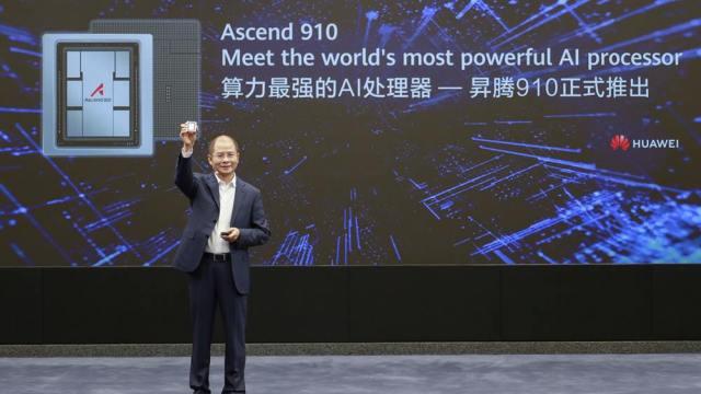 HUAWEI เปิดตัว Ascend 910 โพรเซสเซอร์ AI ทรงพลังที่สุดในโลก