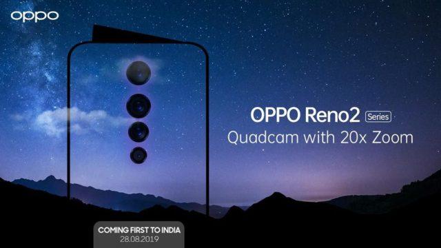 Oppo Reno 2 Series มาอีกแล้ว เปิดตัวครั้งแรกที่อินเดีย 28/08/2019