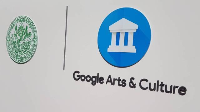 สำรวจวังหน้าในรูปแบบดิจิทัล ผ่าน Google Arts & Culture ได้แล้ววันนี้