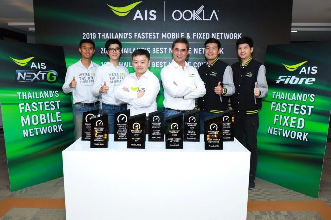 AIS ครองแชมป์เน็ตมือถือเร็วที่สุดเป็นปีที่ 5 และเน็ตบ้านเร็วที่สุดเป็นปีแรก