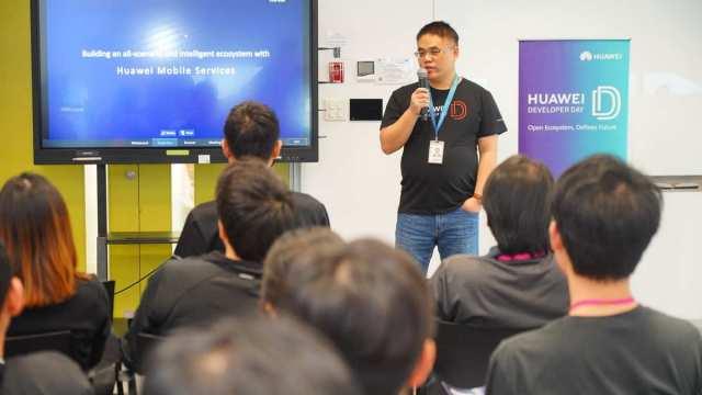 เหล่านักพัฒนาไทยกว่า 100 คน เข้าร่วมงาน HUAWEI Developer Day 2019