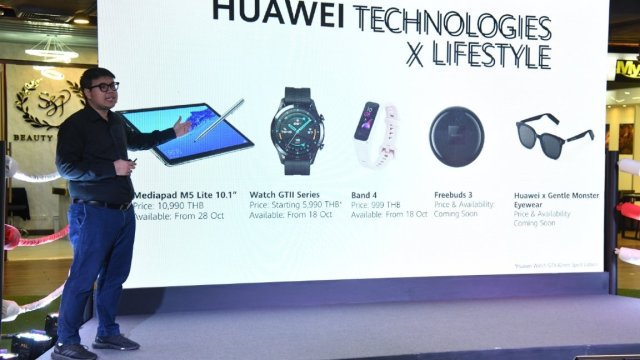 Huawei ยกทัพ Product ส่งท้ายปลายปี Tablet, Smartwatch, หูฟัง และแว่นตา