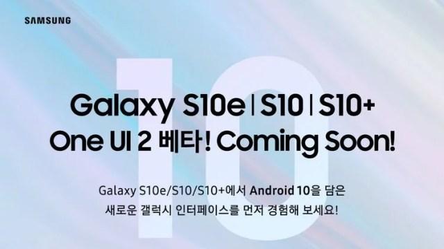 Samsung จะเปิดทดสอบ One UI 2.0 beta สำหรับ Galaxy S10 Series เร็ว ๆ นี้