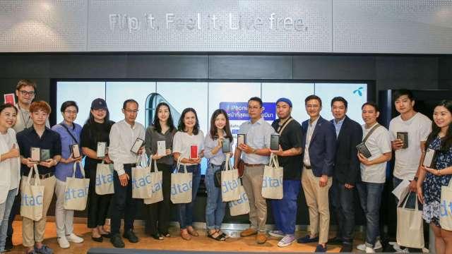 dtac ส่งมอบ iPhone 11 Series ให้ลูกค้ากลุ่มแรกในไทย