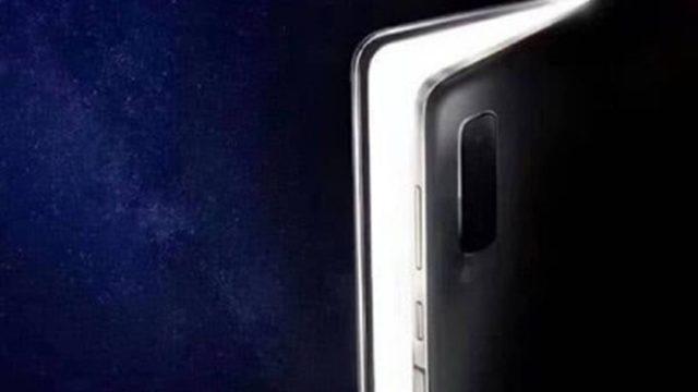 Samsung W20 5G สมาร์ทโฟนจอพับรุ่นใหม่เตรียมเปิดตัวที่จีน 19 พ.ย.นี้
