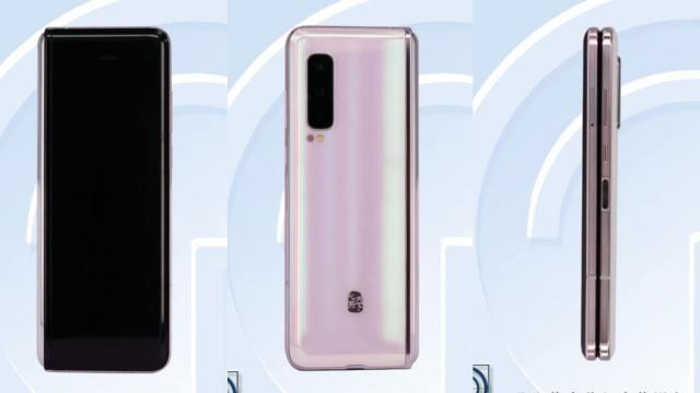 TENAA ขึ้นรับรอง Samsung Galaxy W20 5G ยันเป็น Galaxy Fold ที่อัพสเปค