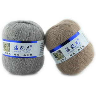 Cashmere yarn from 温妃儿