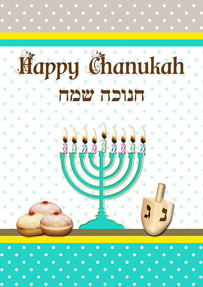 Printable Chanukah Cards