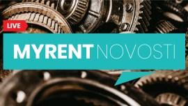 myrent-news-2020