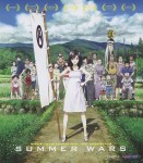 Cover of Summer Wars Blu-ray release.