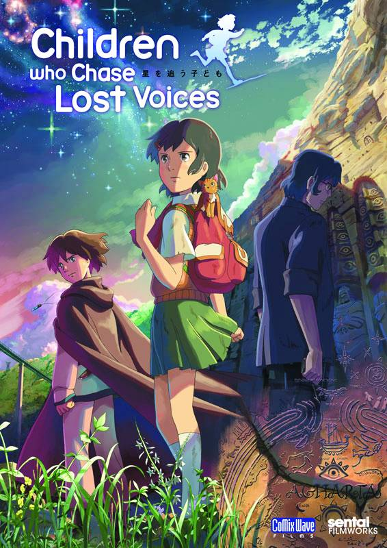 Children Who Chase Lost Voices - anime film review