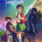 Children Who Chase Lost Voices – anime film review