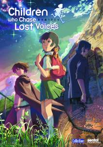 "Cover of home video release of ""Children Who Chase Lost Voices"" by Makoto Shinkai."