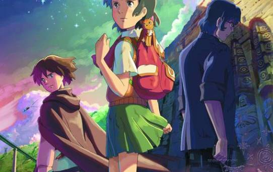 """Cover of home video release of """"Children Who Chase Lost Voices"""" by Makoto Shinkai."""