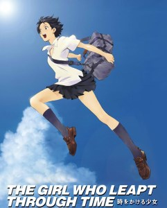 "Cover of ""The Girl Who Leapt Through Time""."