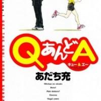 Q and A by Mitsuru Adachi - manga review