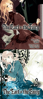 The Earl and the Fairy - Volumes 1-2 by Ayuko - manga review