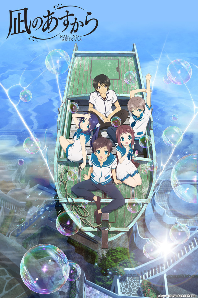 Nagi no Asukara - anime television series review