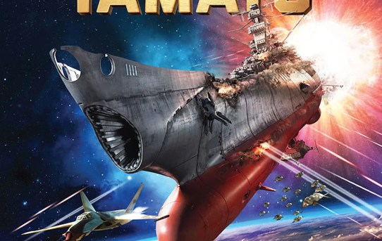 Space Battleship Yamato - film review