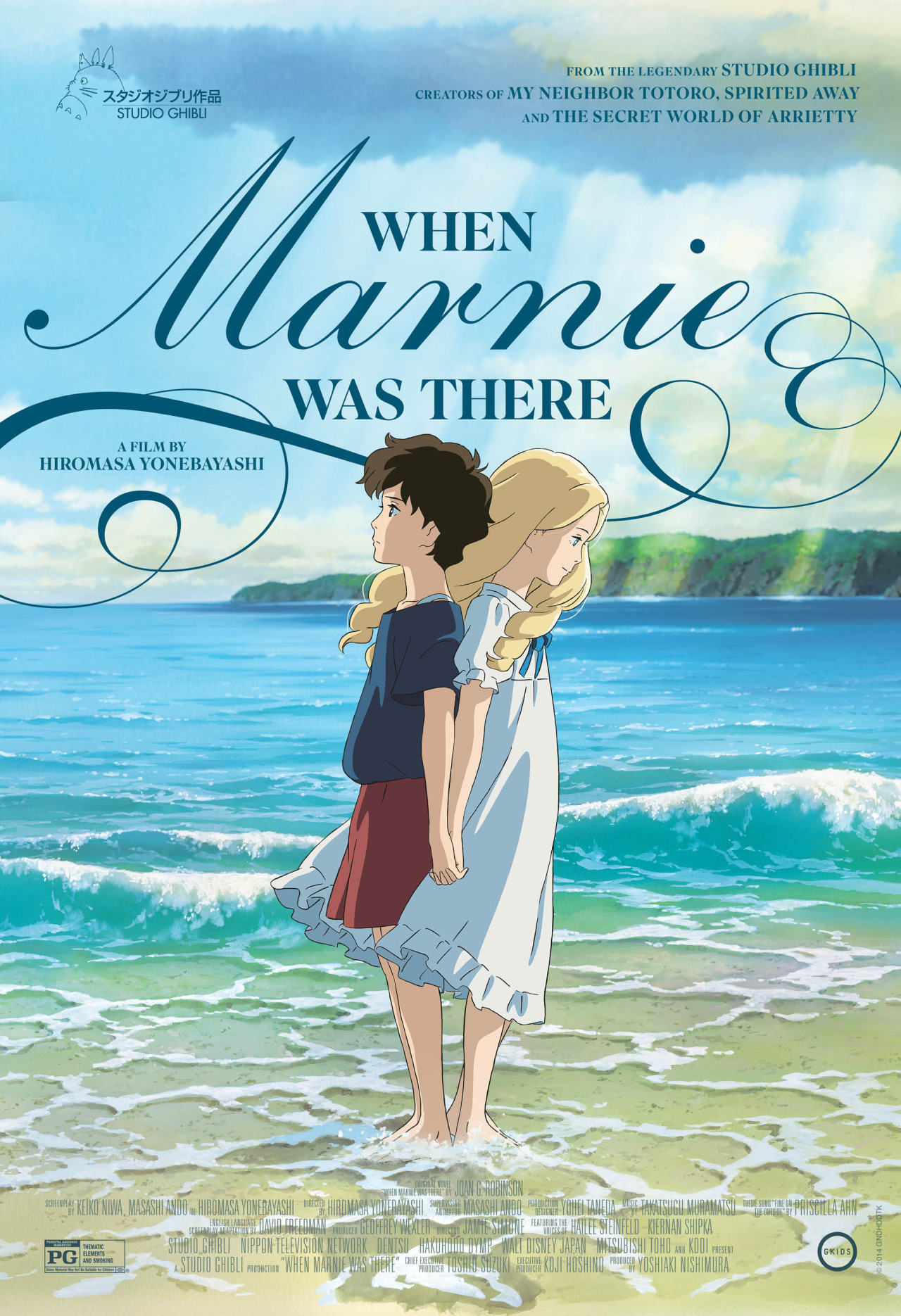 """When Marnie Was There"" GKids theatrical poster."