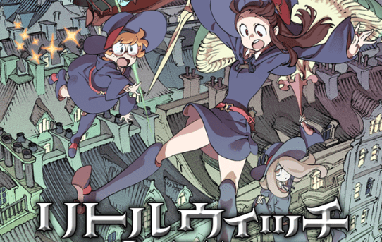 Little Witch Academia - The Enchanted Parade - anime short film review