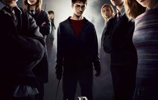 """""""Harry Potter and the Order of the Phoenix"""" theatrical teaser poster."""