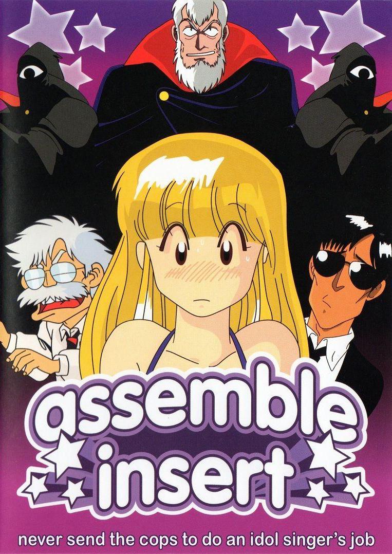"""Assemble Insert"" cover."