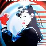 Sukeban Deka the Movie – film review