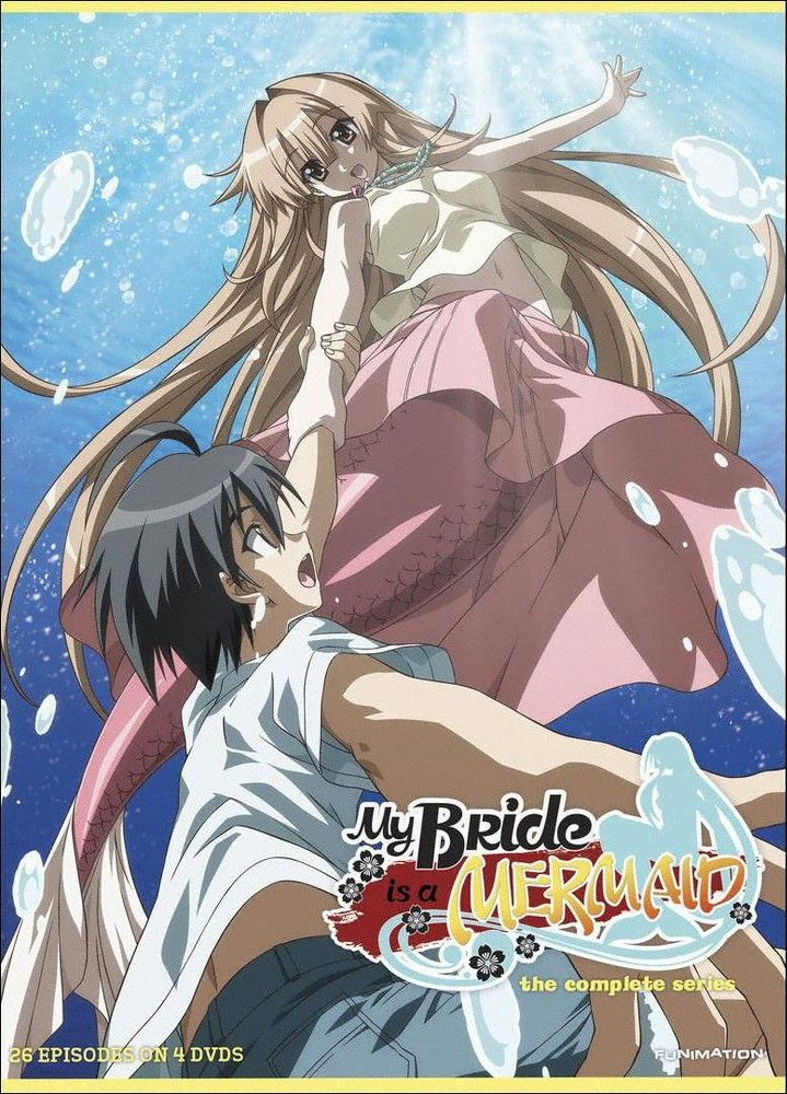 """My Bride Is a Mermaid"" - DVD cover."