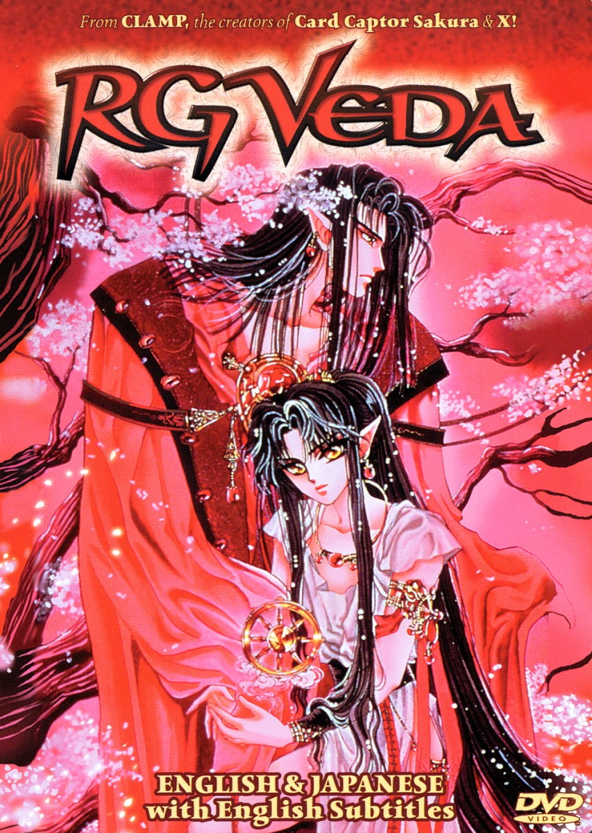 RG Veda - original video animation series review