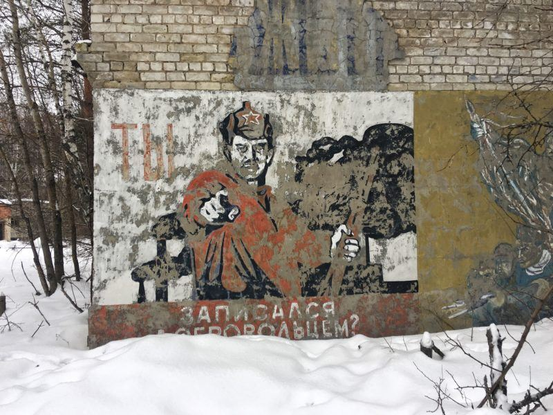 tour of Chernobyl