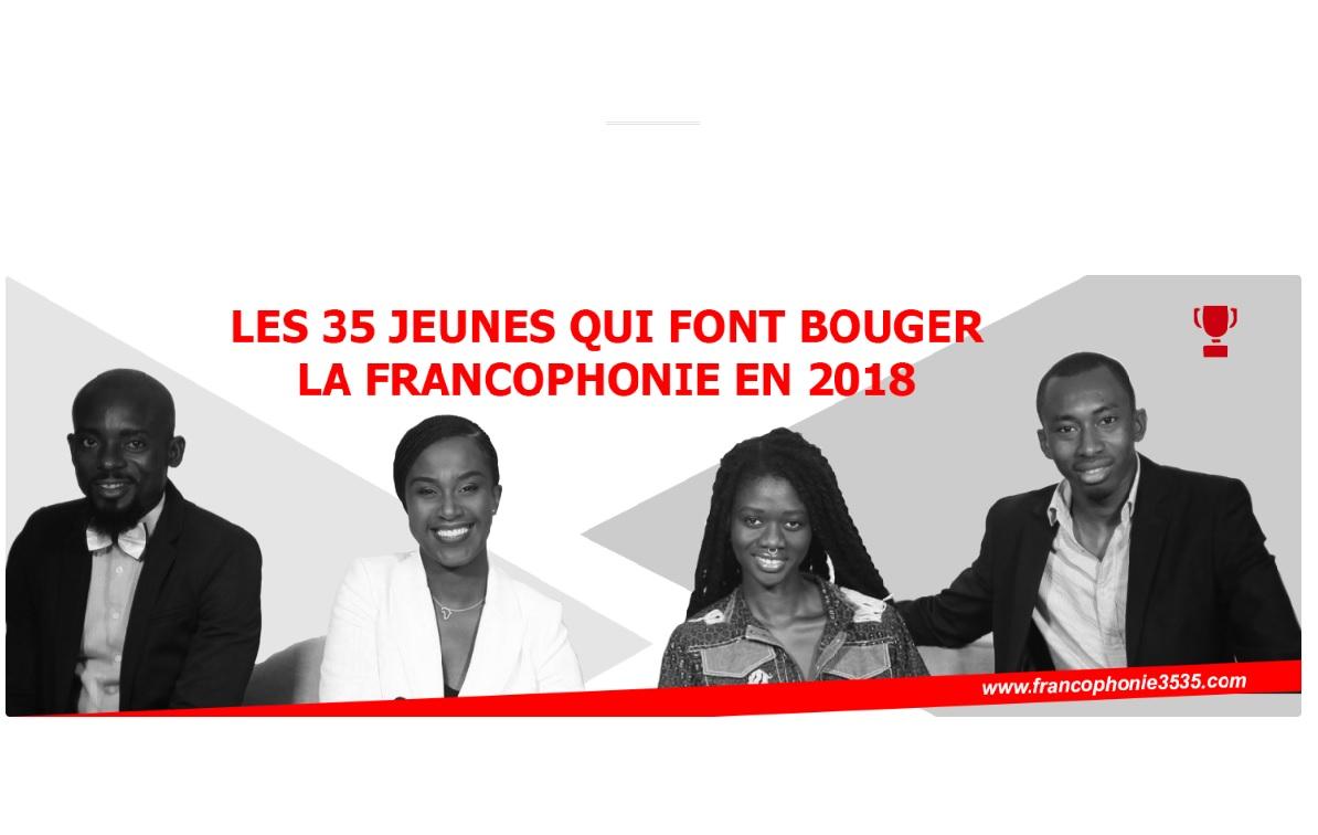 Afrique/ 4ème édition des Prix Africa 35.35: appel aux jeunes talents