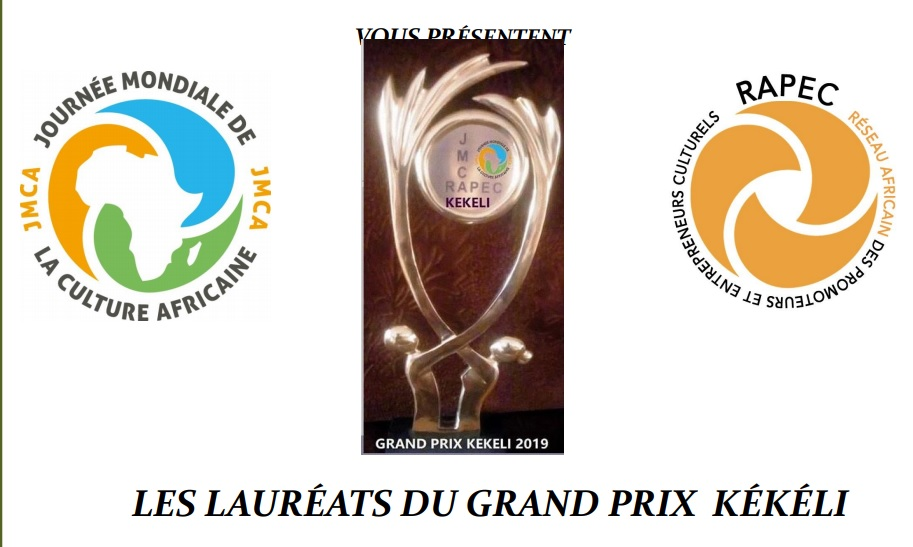 Les lauréats du Grand Prix kékéli 2019 désormais connus!