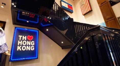 Tommy Hilfiger Flagship Store in Hong Kong – Hong Kong Travel Guide