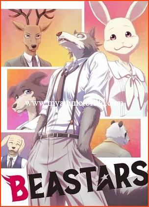 On March 13 Anime BEASTARS Premieres on Netflix Outside of Japan