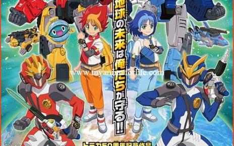 In April Tomica Toy Cars by Takara Tomy Get Earth Granner TV Anime