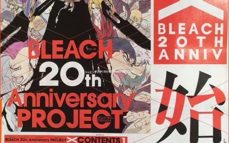 BLEACH Set to Release New Season, and Tite Kubo's Manga Burn the Witch Receiving Anime Adaptation