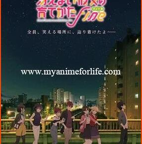In the Philippines Pioneer Films to Screen Movie Saekano